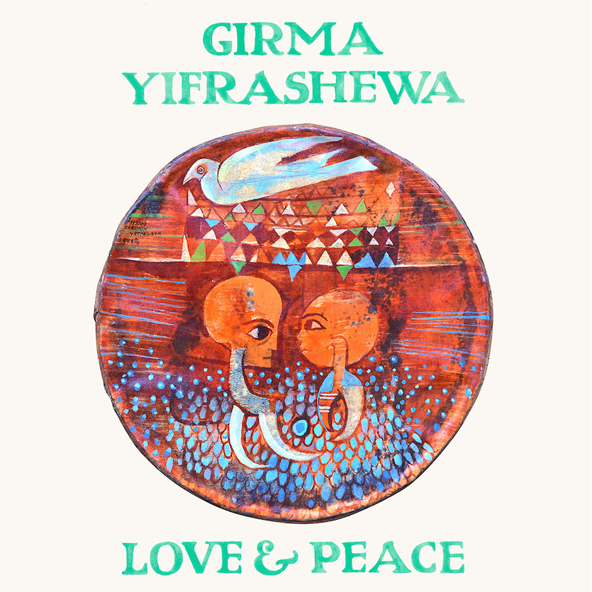girma_love_and_peace